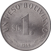 1 Peso Boliviano -  reverse