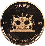 Nkwe (10 Years of Independence) -  reverse