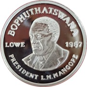 Lowe (10 Years of Independence) -  obverse
