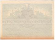 10,000,000 Mark (Braunkohlenwerke Borna) – reverse