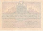 20,000,000 Mark (Braunkohlenwerke Borna) – reverse