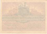 50,000,000 Mark (Braunkohlenwerke Borna) – reverse