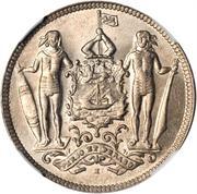 2½ Cents – obverse