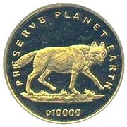 10 000 Dinara (Gray Wolf) – reverse