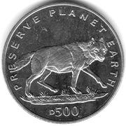 500 Dinara (Gray Wolf) – reverse