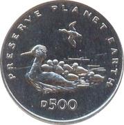 500 Dinara (Goosander Bird) – reverse