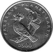 500 Dinara (Hoopoe Birds) – reverse