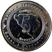 5 Feninga -  reverse
