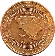 50 Feninga -  reverse
