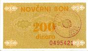 200 Dinara – reverse