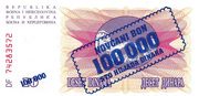 100,000 Dinara on 10 Dinara – reverse