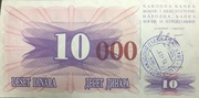 10000 Dinara (1993 Emergency Issue) – reverse