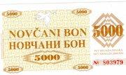 5000 Dinara – obverse