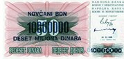 10,000,000 Dinara (Not issued) – obverse
