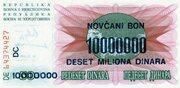 10,000,000 Dinara (Not issued) – reverse