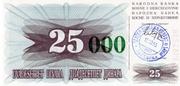 25,000 Dinara – obverse