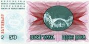 50,000 Dinara – reverse
