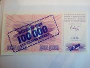 100,000 Dinara -  obverse
