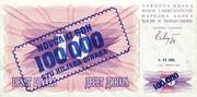 100,000 Dinara – obverse