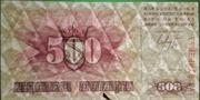 500 Dinara -  obverse
