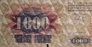 1000 Dinara -  obverse