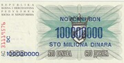 100 000 000 Dinara (Not issued) – obverse