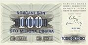 100 000 000 Dinara (Not issued) – reverse