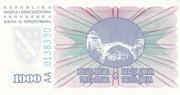1000 Dinara – reverse