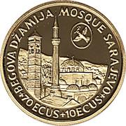 70 ECUS+ 10 ECUS (War Relief Funding - Sarajevo Mosque) – reverse