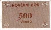 500 Dinara -  reverse