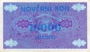 10,000 Dinara – reverse