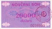20,000 Dinara – obverse