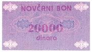 20,000 Dinara – reverse