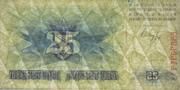 25 Dinara -  obverse