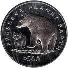 500 Dinara (Black Bear) – reverse