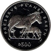 500 Dinara (Przewalskii Horses) – reverse