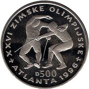 500 Dinara (Olympics - Fencers) – reverse