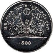 500 Dinara (European Youth Olympics) – reverse