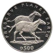 500 Dinara (Eohippus) – reverse