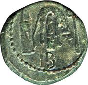 Assarion - Tiberius Julius Mithridates Philogermanicus Philopatris (Mithridates VIII of the Bosporan) – reverse