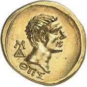 Stater - Polemon I (Augustus and Agrippa) – reverse