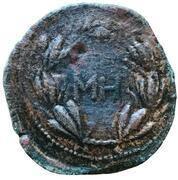 Bronze Æ26 - Eupator – reverse