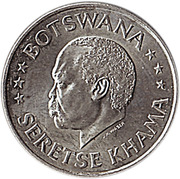 50 Cents (Independence) – obverse