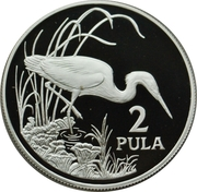 2 Pula (Slaty Egret) – reverse