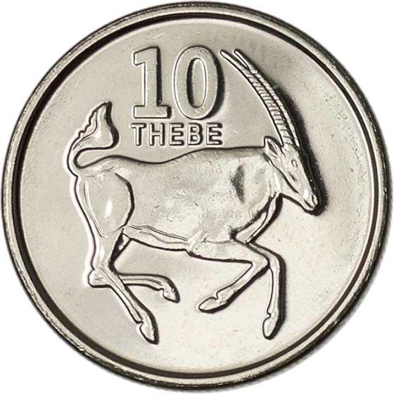 Oryx Botswana 10 thebe animal wildlife coin