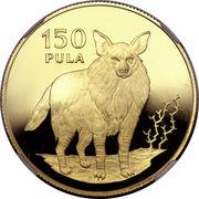 150 Pula (Brown Hyena) – reverse