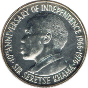 5 Pula (Independence) – obverse