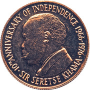 150 Pula (Independence) – reverse