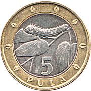 5 Pula – reverse