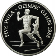 5 Pula (Summer Olympics) – reverse
